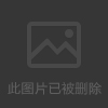 白浩yy频道   多少   白浩yy频道头像   图片大全   皇族