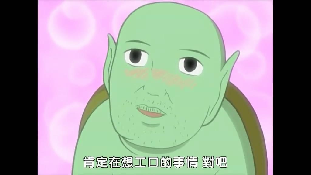 搞笑漫画日和4_【搞笑漫画日和第四季中文配音】_搞笑图片