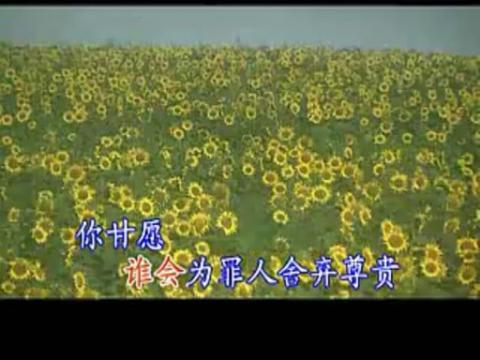 【pps视频:基督教歌曲有份爱】 (分享自