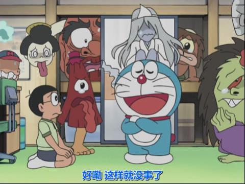 哆啦A梦新番[341]和妖怪生活在一起的暑假 & 叮叮灯