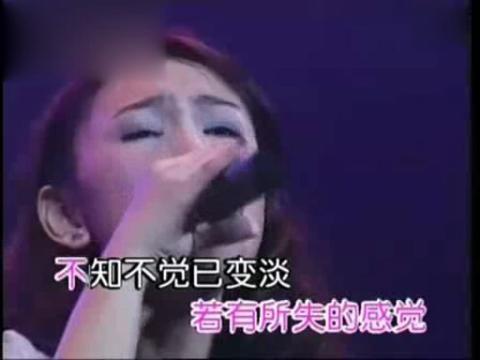 黄家驹/Collapse何嘉莉黄家驹前女友哭唱《海阔天空》高清...
