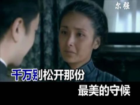 刘和刚 - 妈妈的手