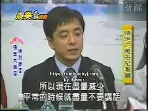视频: 《情定大饭店》访谈(纬来综合)