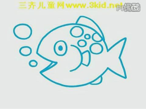 鱼的简笔画图片大全