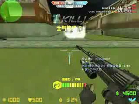 仙剑3蜀山地图 - 在线观看