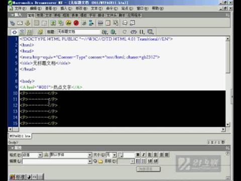 HTML 基础及应用011