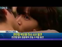 床吻戏视频《检察官公主》美女的诱惑