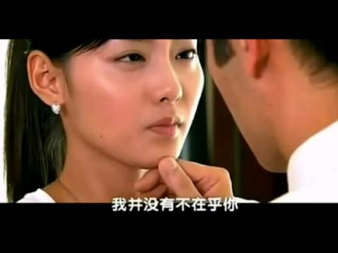 《又见一帘幽梦》张嘉倪方中信吻戏片段