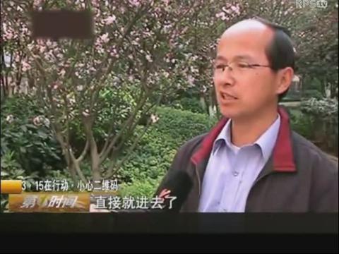 2015小明看看网站链接 www.52vob.com 5x5