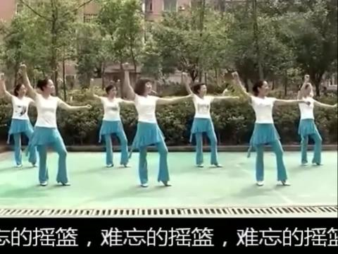 雕花的马鞍 周思萍广场舞