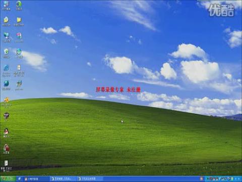 截拳道、大玩家、西风烈、新康定情歌等影片在先观看  小雨天QQ:81756707 视频: