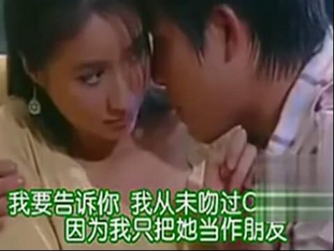 《你是我的老婆07》激情床戏吻戏片段在线视频;