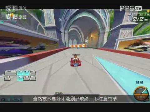 QQ飞车精灵领地 1.55秒,无宝石无超卡漂慧星: