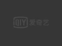 《iris2》激情床戏吻戏片段