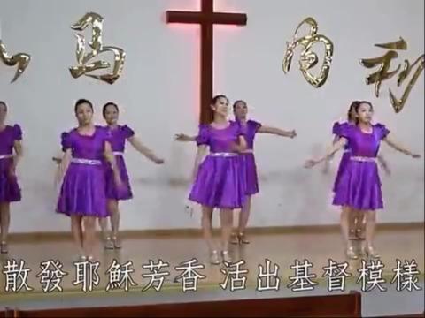 不一样【贾昙阁】   有主就是不一样-个人原创--基督教歌谱网