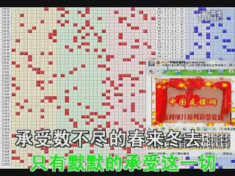 视频: 友谊网 在雨中 3D 双色球 排列三五 大乐透 七星彩 七乐彩 彩票 片头