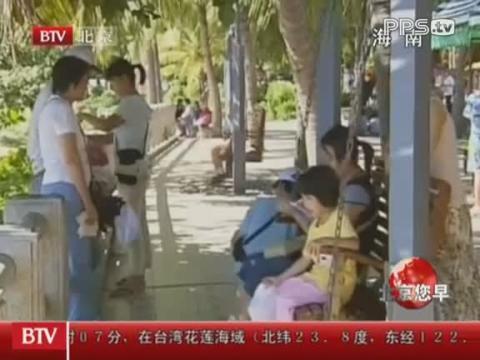 网络盛传香港赛马博彩有望落户海南