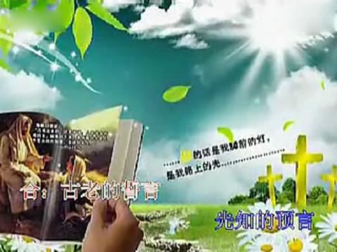 【基督教歌曲【相思美】】 (分享自