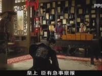 PPS视频:后宫甄嬛传-流朱救主不幸被杀