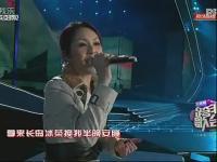 广东卫视2013跨年演唱会:杨千嬅《可惜我是水瓶座》【人人网 - ...