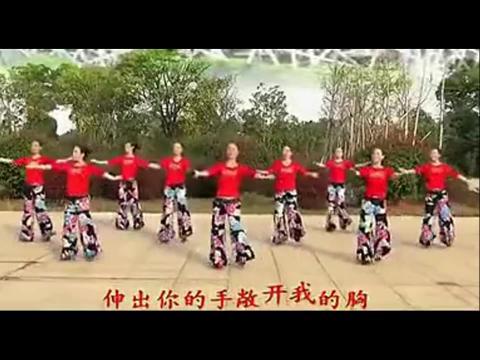 【动动广场舞  最炫中国梦