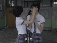 PPS视频:校园鬼(申智秀)-高清