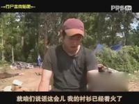 PPS视频:行尸走肉-格伦带你走进拍摄地(中字)