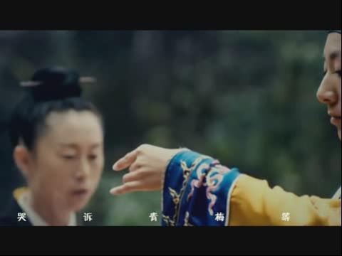 中国版可爱颂原版mv