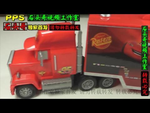 遥控玩具赛车总动员玩具汽车大卡车视频高清