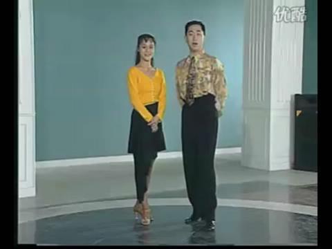 拉丁舞视频大全-恰恰教学视频-恰恰舞教程