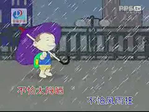 儿歌-小二郎 高清