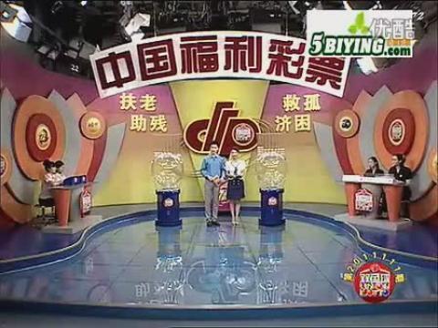 视频: 必赢彩票--双色球2011111期开奖视频