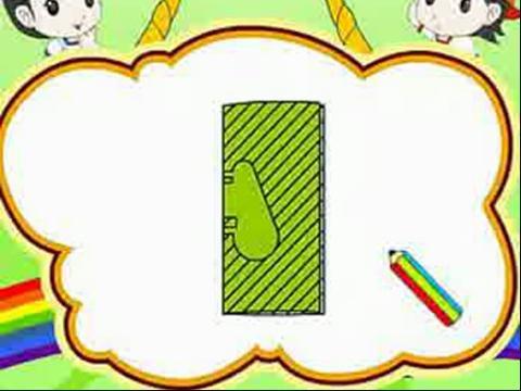 幼儿园手工边框设计分享展示