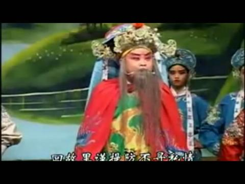 河南豫剧全场戏小包公