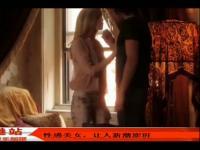 2013年最新古装爱情片《宫锁沉香》电影版《宫》