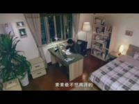 蒋梦婕尝试床戏