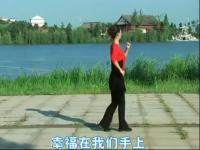 2013广场舞 锦山广场舞走天涯