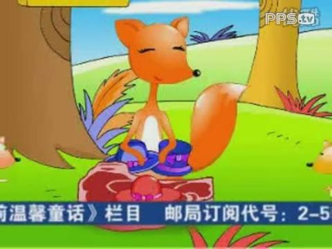 《幼儿画报》系列动画片-帽子树