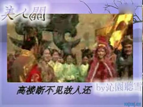 中国古代八大美女 妲己西施虞姬赵飞燕王昭君小乔