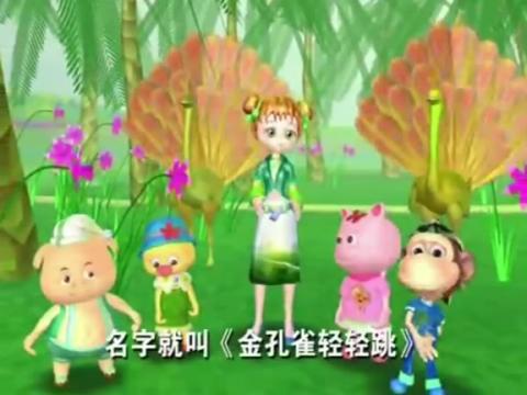 金孔雀轻轻跳 金孔雀轻轻跳舞蹈视频 葫芦丝曲谱