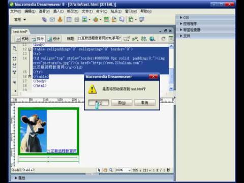 50.HTML手写代码