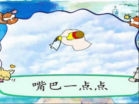 幼儿简笔画-热带鱼-在线观看