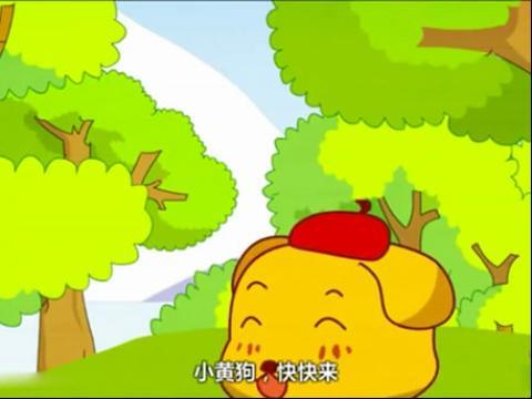 小白兔拔萝卜儿歌视频