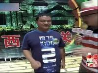 男生女生向前冲 20130805安徽卫视最新一期完整版