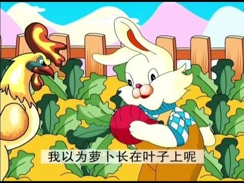 拔萝卜故事简笔画 小白兔乖乖
