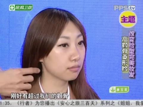 菱形脸发型图片