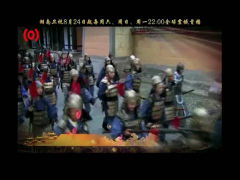 刘庭羽-女人天下(电视剧《唐宫燕》片头曲)