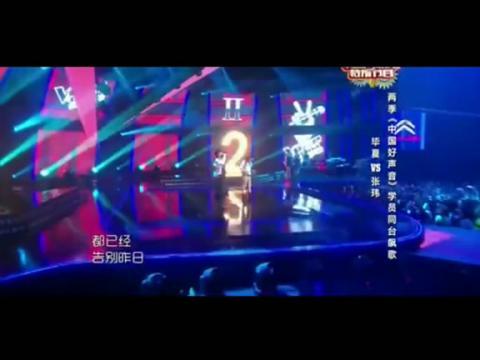 中国蓝5动梦想完整版