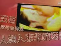 高清视频】古装美女激情床戏片段集