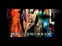极品日本嫩少妇 视频简介:极品日本嫩少妇销魂性感